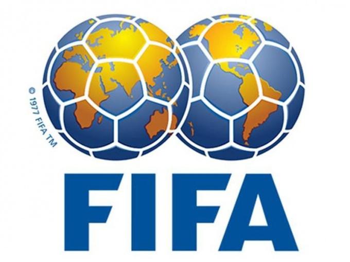 Чемпионаты мира по футболу проходят по правилам ФИФА