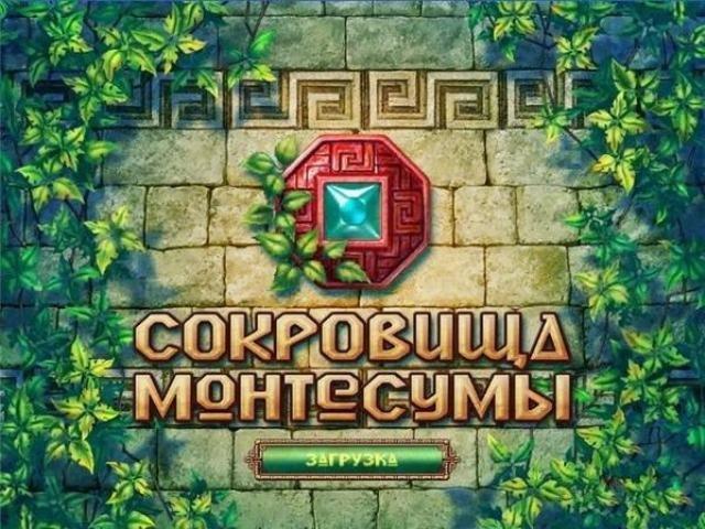 """Как начать играть в игру """"Сокровища Монтесумы"""""""