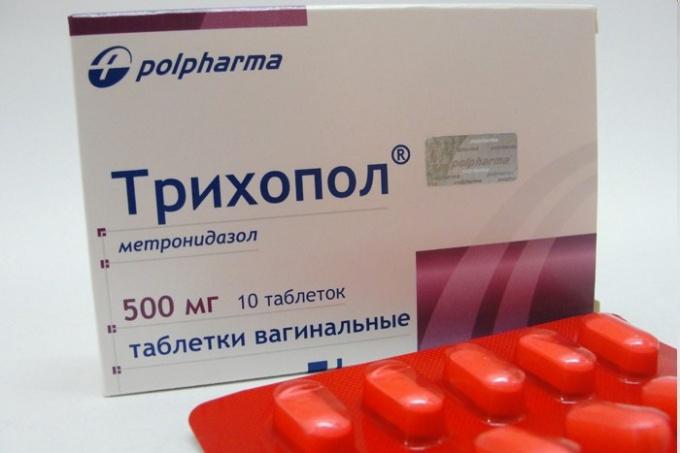 """Как применять вагинальные таблетки """"Трихопол"""""""
