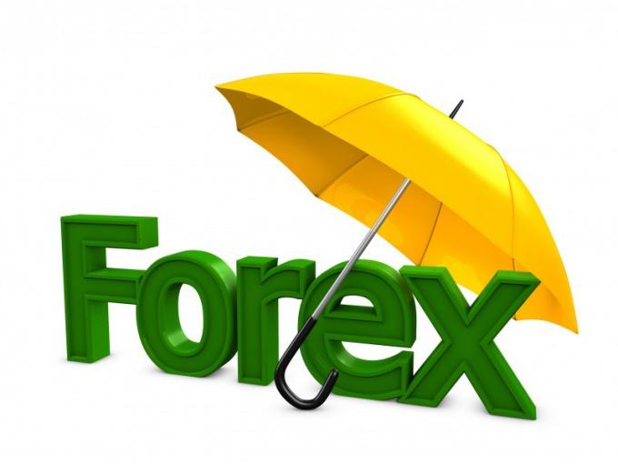 Forex: стоит ли игра свеч?