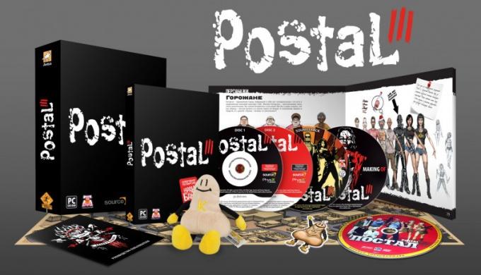 Как активировать игру POSTAL 3