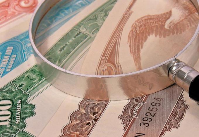 ценность облигаций и что с ними делать?