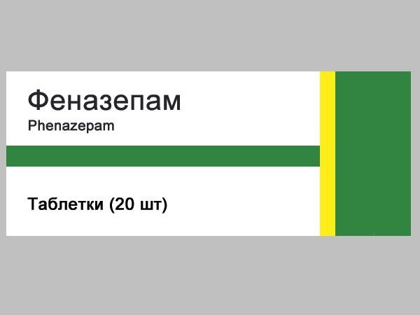 Препарат Феназепам