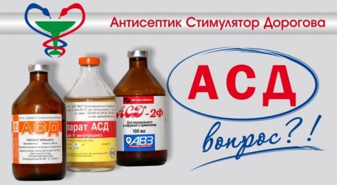 Как лечить рак фракцией АСД-2