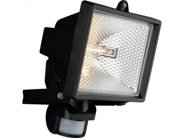 Как предпочесть прожектор для освещения двора