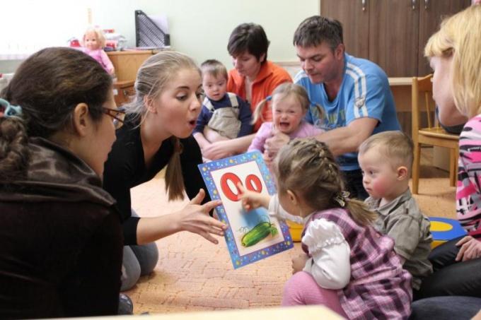 Развитие познавательной деятельности детей