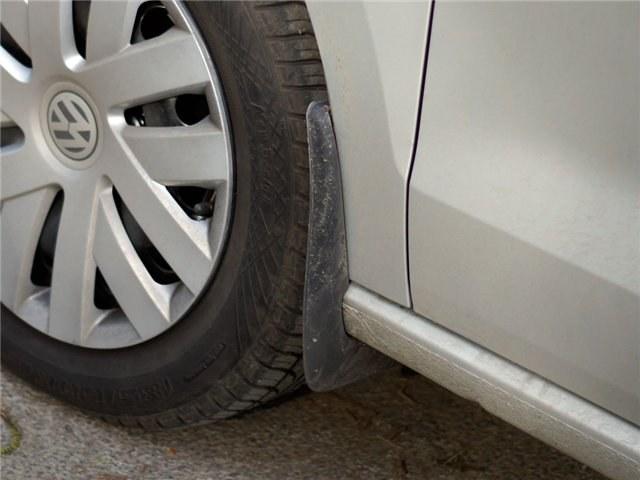 Брызговик с усиленной защитой для Volkswagen Passat