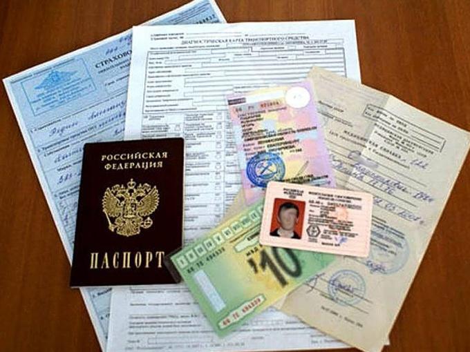 Собираясь получить водительское удостоверение, готовьтесь к бумажной волоките!