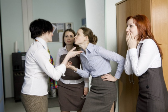 """Что делать, если коллеги тебя """"подставляют"""" перед  руководством?"""