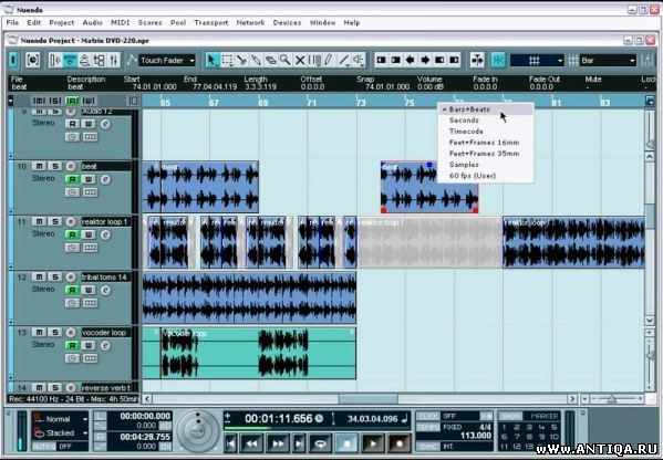 Интерфейс музыкального редактора Nuendo