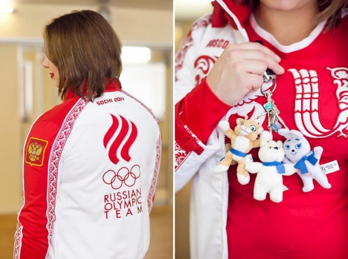 Костюм олимпийской сборной