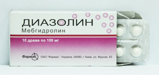 «Диазолин» - препарат для облегчения симптомов аллергии