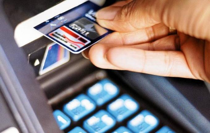 Безопасное использование банковских карт