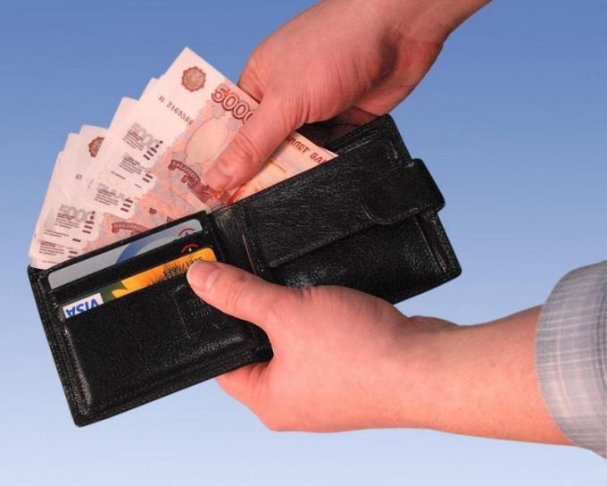 Как взять кредит без риска для кошелька