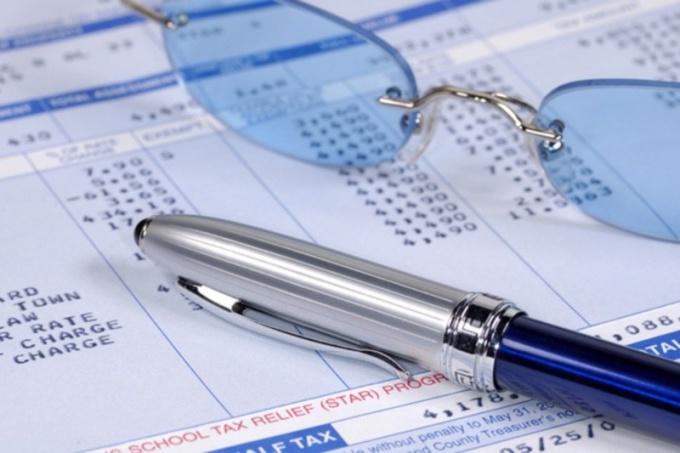 Как получить налоговый вычет