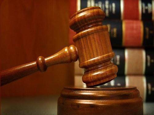 Дело пересматривает суд, вынесший решение