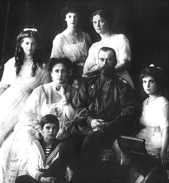 Последняя царская семья