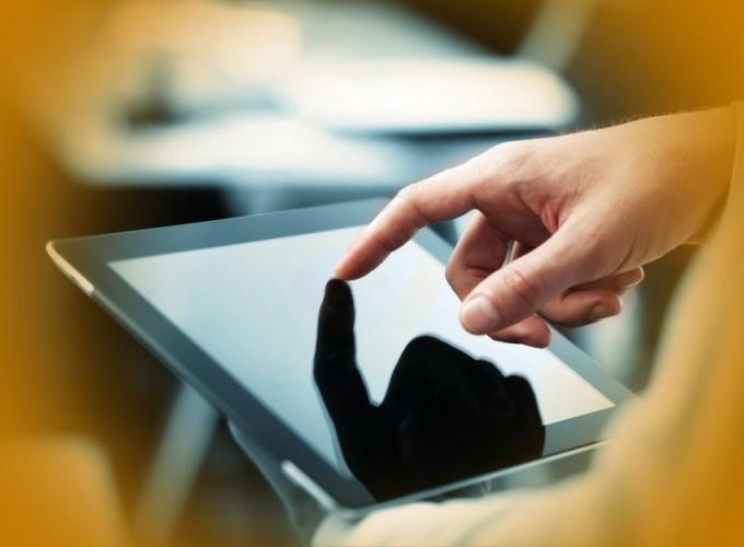 Современные планшетные ПК многофункциональны и удобны в использовании