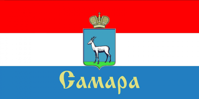 Why on the coat of arms of Samara goat