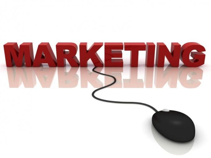 Как возник маркетинг