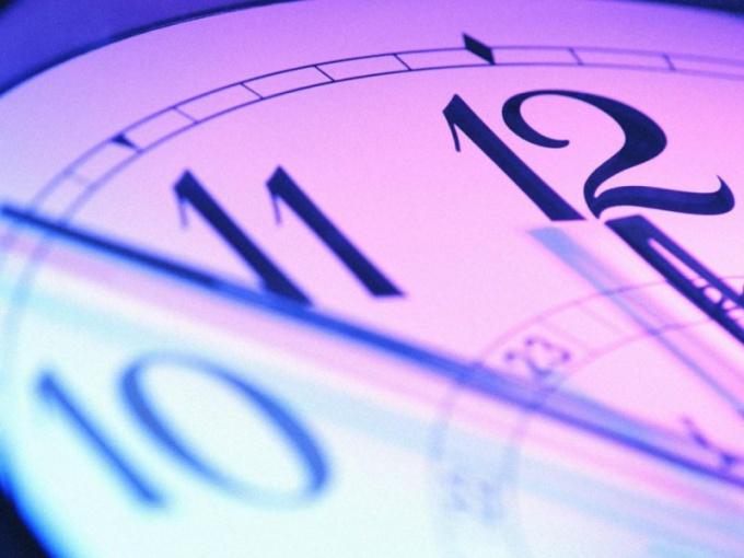 С 2011 году Россия осталась жить в «летнем» времени.