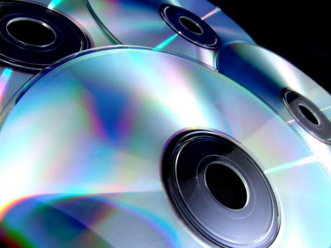 Каких форматов бывают компакт-диски