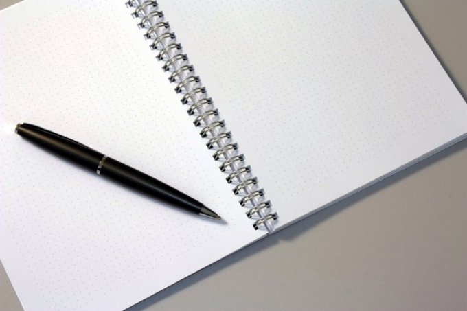 Выпишите данные об использованной литературе