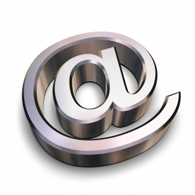 Какую электронную почту выбрать