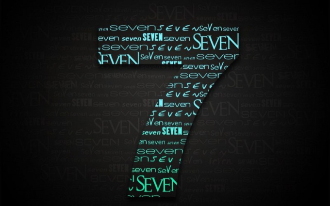 Сакральное значение цифры семь