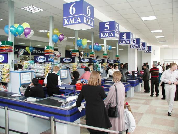 На продажу каких товаров нужно разрешение