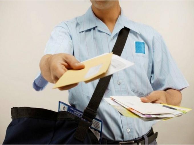 Как стать почтальоном