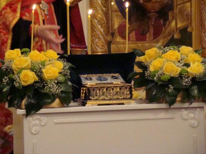 Частица мощей святителя Иоанна Златоуста