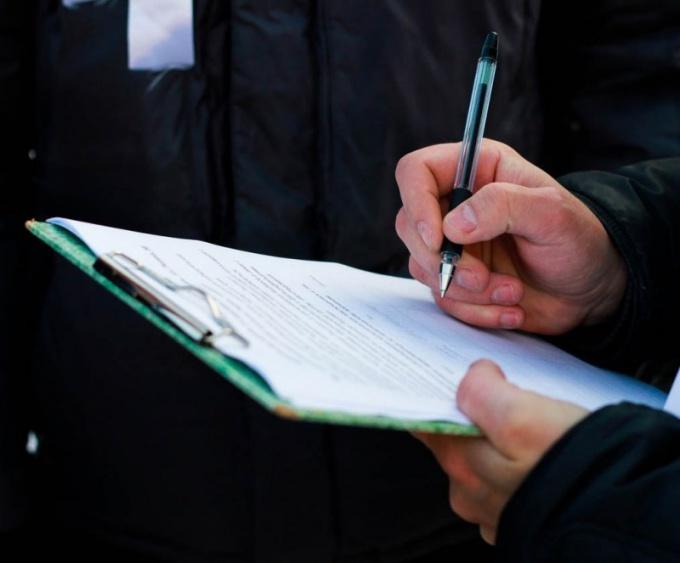 Сбор подписей - одна из форм гражданской инициативы