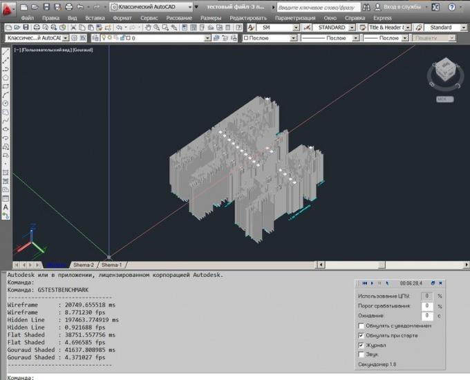 Масштабирование в режиме редактирования модели.