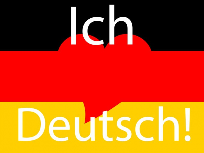 How to put German pronunciation