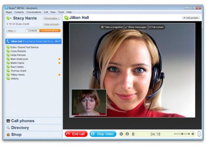 Общение в Skype