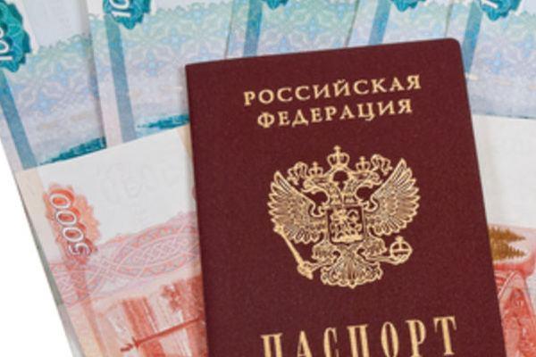 Как получить кредит по одному паспорту