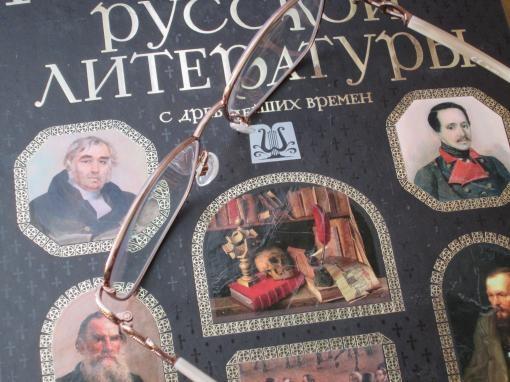 Какие города прославили русские писатели