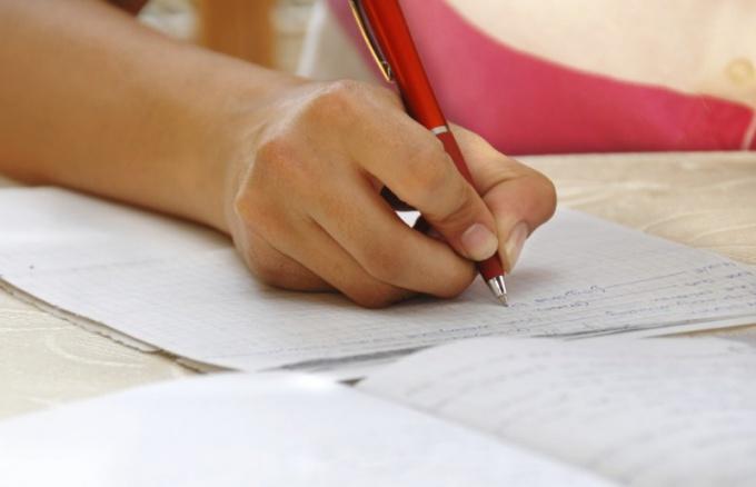 Как успешно сдать любой экзамен