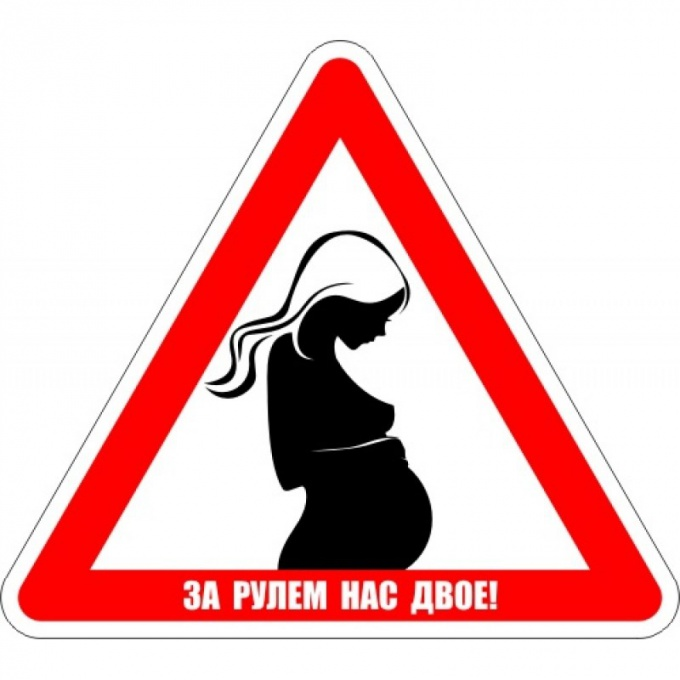 Can I drive a car pregnant