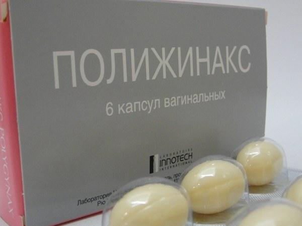 Какие лекарства применяют вагинально