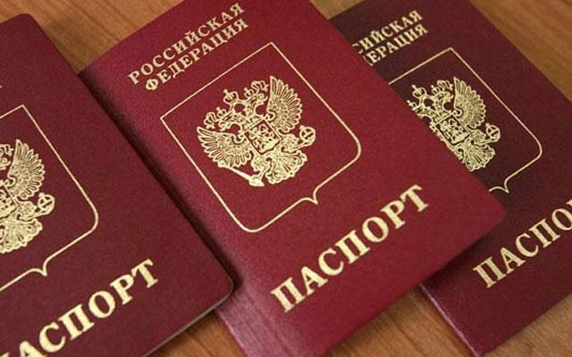 Как вернуть владельцу утерянный паспорт