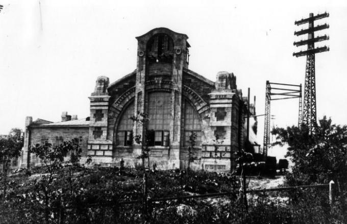 Первая электростанция