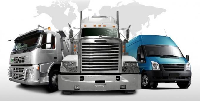 Документы, необходимые для перевозки грузов