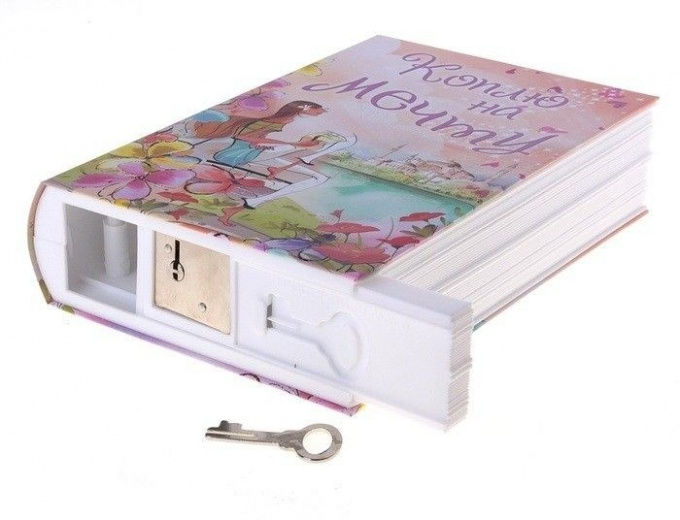 Book safe box for the birthday girl