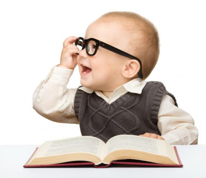 Где живет самый умный в мире ребенок