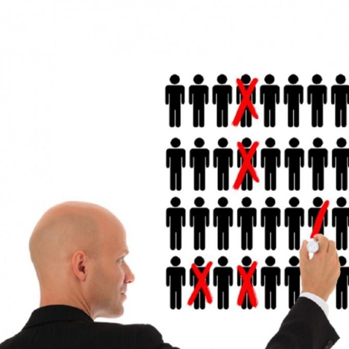 В каких случаях могут сократить работника