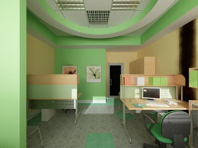 Временный офис