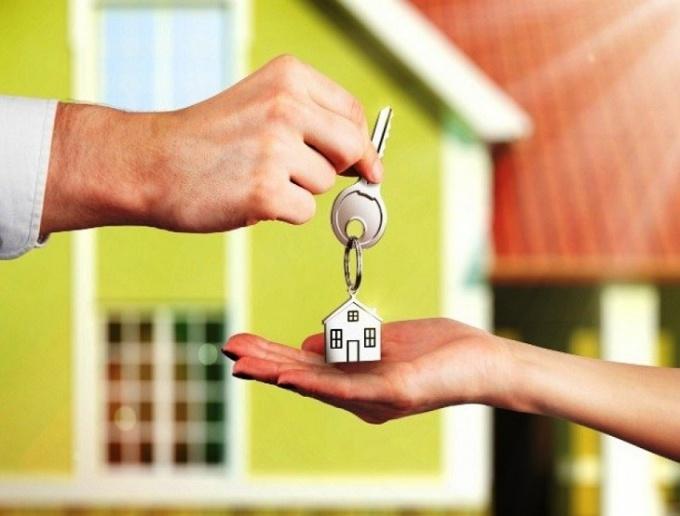 Как не прогадать с покупкой квартиры