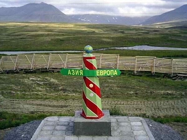 Euro-Asian border